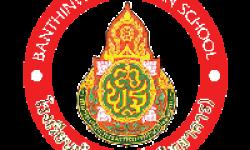 แผนปฏิบัติการ ประจำปีการศึกษา 2563 โรงเรียนบ้านถิ่น(ถิ่นวิทยาคาร)